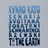 To The Earth Lyrics Kuniko Kato