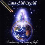 Gaea Star Crystal: Awakening the Tribes of Light Lyrics Mariam Massaro