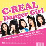 Danger Girl Lyrics C-REAL