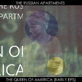 The Last Last You (EP) Lyrics The Russian Apartments
