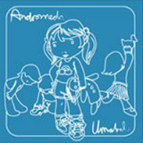 Umabel (EP) Lyrics Love Outside Andromeda