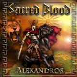 Alexandros Lyrics Sacred Blood