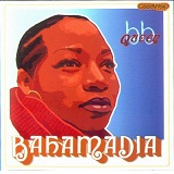 Bb Queen Lyrics Bahamadia