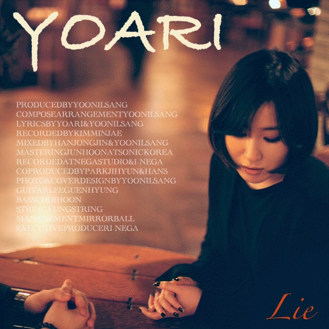 Lie Lyrics Yoari