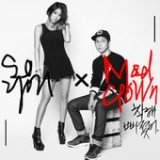 Stupid in Love - Single Lyrics Soyou & Mad Clown