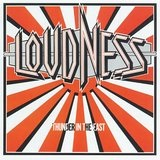 Never Change Your Mind (Single) Lyrics Loudness