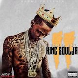 King Soulja 2 Lyrics Soulja Boy