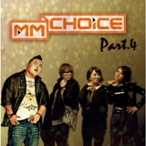 MM Choice Part 4 Lyrics Bubble Sisters, T.I.P Crew, W.E.B