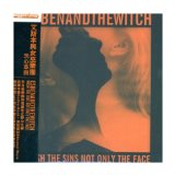 Wash The Sins Not Only The Face Lyrics Esben And The Witch