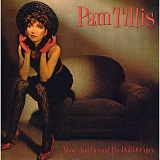 Above And Beyond The Doll Of Cutey Lyrics Pam Tillis