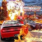 Hell Cat Lyrics Young Dro