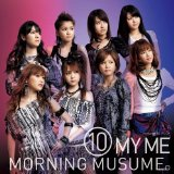 Miscellaneous Lyrics Morning Musume