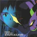 Miscellaneous Lyrics Neon Genesis Evangelion