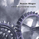 140 Revolutions Per Minute Lyrics Roman Olegov