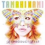 Tamaki Nami Reproduct Best Lyrics Tamaki Nami