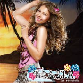 Ten Paciencia Lyrics Thalia