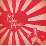 Jay Love Japan Lyrics J Dilla