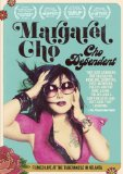 Cho Dependent Lyrics Margaret Cho