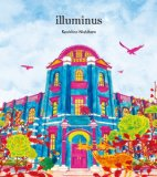 Illuminu Lyrics Kenichiro Nishihara