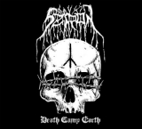 Death Camp Earth Lyrics Szron