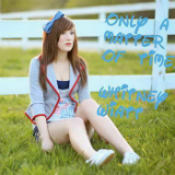 Only a Matter of Time Lyrics Whitney Wiatt