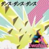 Dance Dance Dance Lyrics 24-twofour-