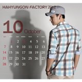 Hapaek Calendar: October Lyrics Ha Hyun Gon Factory