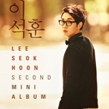 [EP] Hi Lyrics Lee Seok Hoon