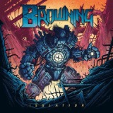 Isolation Lyrics The Browning