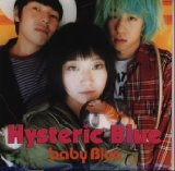 Miscellaneous Lyrics Hysteric Blue