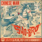 Sho-Bro Lyrics Chinese Man