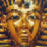 Pharaoh Height (EP) Lyrics Lupe Fiasco