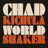 World Shaker (EP) Lyrics Chad Kichula