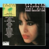 Miscellaneous Lyrics Ofra Haza