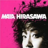 Miscellaneous Lyrics Maia Hirasawa