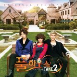 Full House Take 2 OST Lyrics No Min Woo, Park Ki Woong