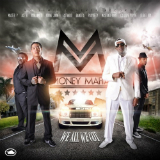 We All We Got (Mixtape) Lyrics Money Mafia