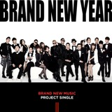 Brand New Year Lyrics Verbal Jint, Swings, Miss $, Phantom, As One, Sijin, Bumkey