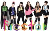 VISTA Lyrics FIESTAR