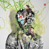 SHINee The 3rd Album Chapter 1. `Dream Girl-The Misconceptions Of You` Lyrics Shinee