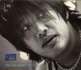 Accident Lyrics Cha Tae-hyun