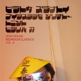 Bedroom Classics, Vol. 3 Lyrics Josh Rouse