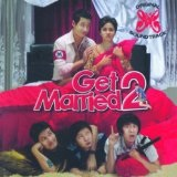 Get Married Lyrics Slank