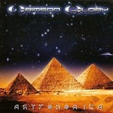 Astronomica Lyrics Crimson Glory