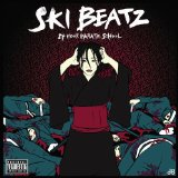 24 Hour Karate School Lyrics Ski Beatz