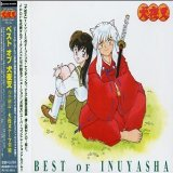 Openings Japanese Lyrics InuYasha