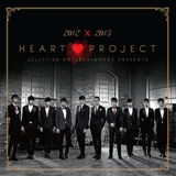Jelly Christmas 2012 HEART PROJECT Lyrics Sung Shi Kyung, Park Hyo Shin, Lee Seok Hoon, Seo In Gook, VIXX