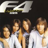 Miscellaneous Lyrics F4