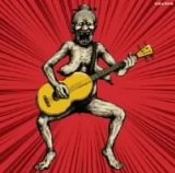 Rokkinpo Goroshi Lyrics Maximum The Hormone