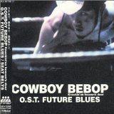 Knockin On Heavens Door / Future Blues - MOVIE OST Lyrics Yoko Kanno